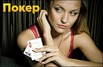 Проиграл жену красотку в карты157